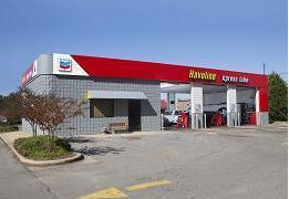Welcome to Havoline xpress lube